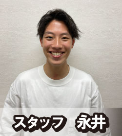 メンズサロンゼロ松阪店 メンズ脱毛専門男性スタッフ永井