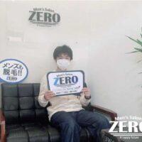 ZERO松阪店「メンズ脱毛お客様写真Voice88」松阪市 25歳 銀行員 痛くない!ヒゲ脱毛