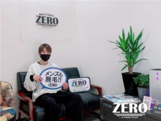 ZERO松阪店「メンズ脱毛お客様写真Voice89」伊勢市 20歳 製造業 毛深い自分とさよなら