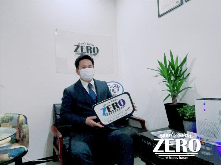 ZERO松阪店「メンズ脱毛お客様写真Voice92」津市 28歳 会社員 夕方には生えてくるヒゲを解消したい