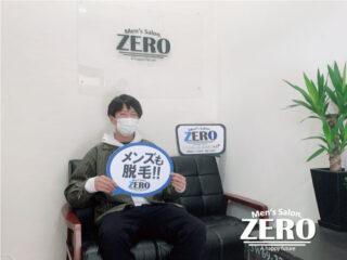 ZERO松阪店「メンズ脱毛お客様写真Voice94」松阪市 28歳 会社員 メンズ脱毛=痛いは古い!ZEROは痛くない!