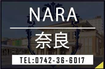 メンズ脱毛専門店のZEROが奈良市にオープン
