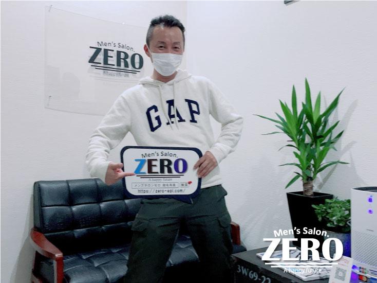 ZERO松阪店「メンズ脱毛お客様写真Voice90」津市 34歳 会社員 痛みが少ないメンズVIO脱毛