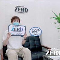 ZERO松阪店「メンズ脱毛お客様写真Voice100」松阪市 20代 会社員 男性スタッフなので安心して通えるヒゲ脱毛
