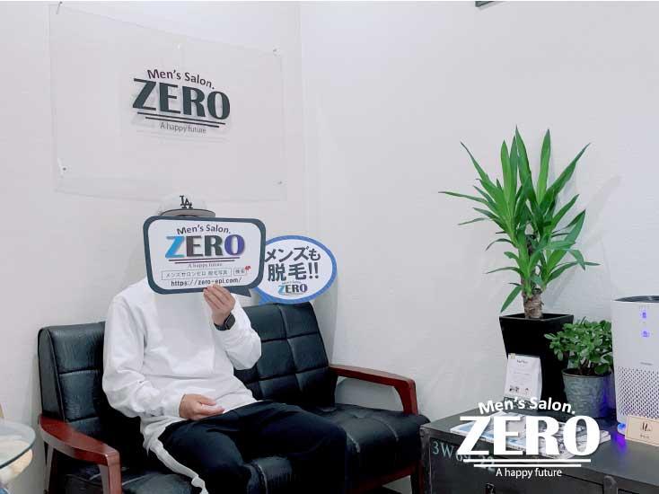 ZERO松阪店「メンズ脱毛お客様写真Voice101」松阪市 20代 会社員 メンズVIO脱毛で悩みが解決できた