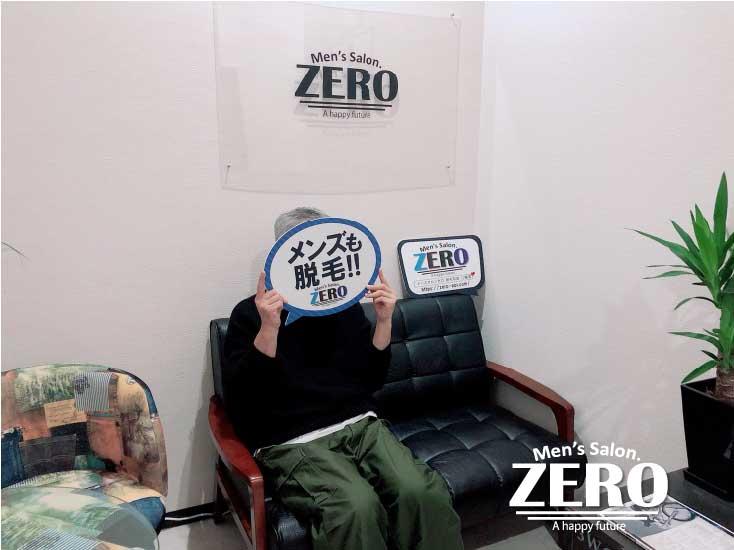 ZERO松阪店「メンズ脱毛お客様写真Voice102」松阪市 40代 会社員 足脱毛でスゴクキレイに!夏が楽しみ