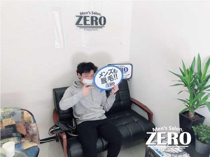 ZERO松阪店「メンズ脱毛お客様写真Voice99」亀山市 20代 会社員 安い!痛くない!これなら通えるヒゲ脱毛