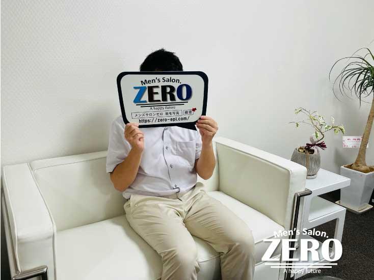 ZERO愛知安城店「メンズ脱毛お客様写真Voice106」岡崎市 37歳 自営業 痛みが少ない!ヒゲ脱毛