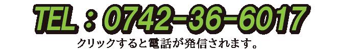ZERO奈良店ヒゲ脱毛予約電話。0742-36-6017