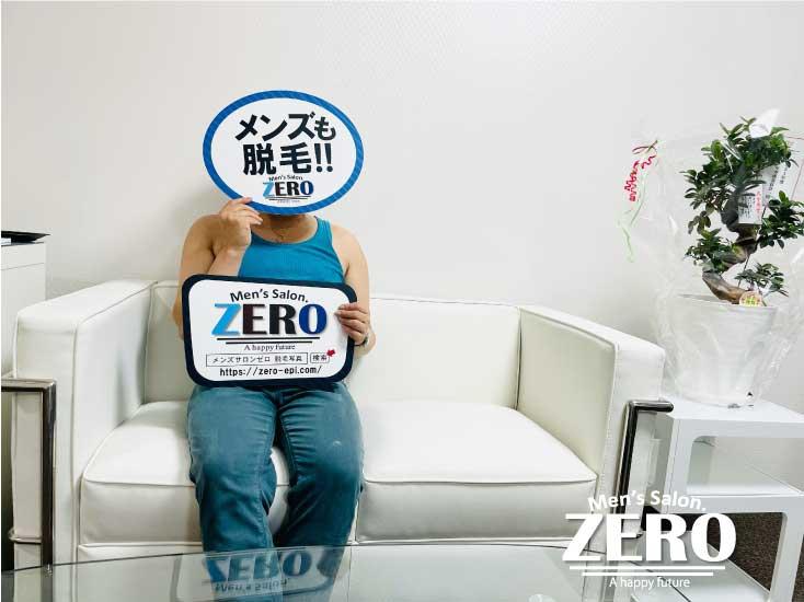 ZERO愛知安城店「メンズ脱毛お客様写真Voice107」安城市 39歳 美容師 効果と金額も満足できるメンズ脱毛(ヒゲ脱毛、うで脱毛、足脱毛)