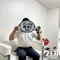 ZERO愛知安城店「メンズ脱毛お客様写真Voice108」岡崎市 37歳 会社員 ヒゲ脱毛の効果が意外に早かった