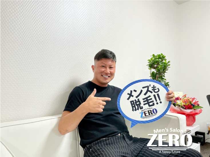 ZERO愛知安城店「メンズ脱毛お客様写真Voice109」安城市 36歳 会社員 痛みと脱毛期間が心配だったヒゲ脱毛