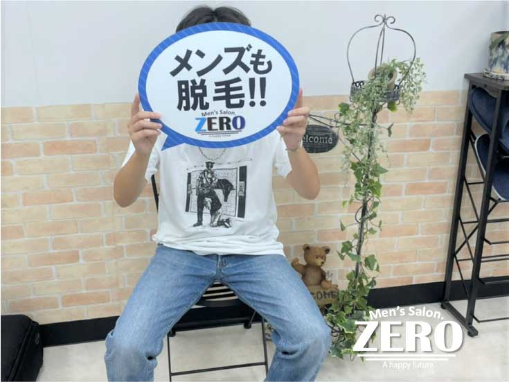 ZERO博多店「メンズ脱毛お客様写真Voice114」福岡県糸島市 29歳 自営「毎朝のヒゲ剃りが楽になったヒゲ脱毛」