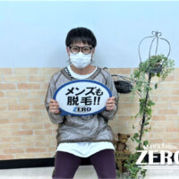 ZERO博多店「メンズ脱毛お客様写真Voice116」福岡市中央区 21歳 アパレル業「メイクが楽になったヒゲ脱毛」