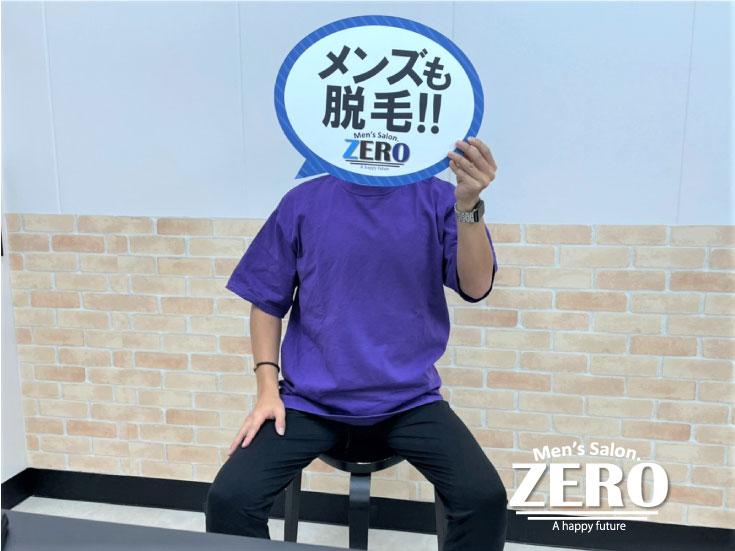 ZERO博多店「メンズ脱毛お客様写真Voice117」福岡県糟屋郡 29歳 サラリーマン「効果を実感できるヒゲ脱毛」