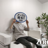 ZERO安城店「メンズ脱毛お客様写真Voice121」安城市 27歳 製造業「濃いヒゲでもしっかり減っていくヒゲ脱毛!」