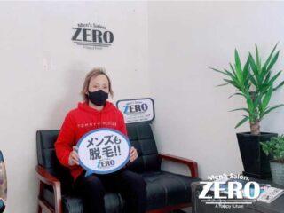 鈴鹿市 33歳 会社員 「ヒゲ脱毛で見栄えが悪い濃い髭を解消」